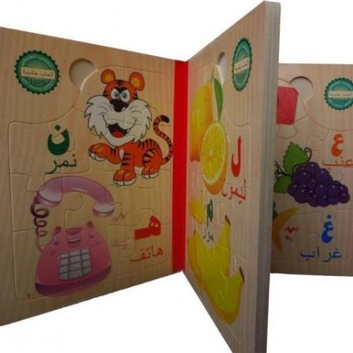 كتاب اطفال خشبي لتعليم الاحرف مع رسومات متعددة
