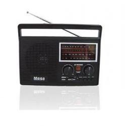 راديو كهربائي ماركة Mega ATM3500 USB يعمل بالكهرباء او بالبطاريات ويحتوي على مداخل USB / SD