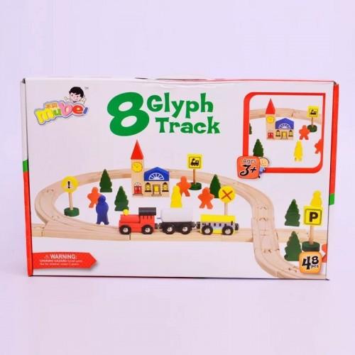 لعبة تركيب جسر السكة الحديدية تحتوي على 40 قطعة خشبية مختلفة