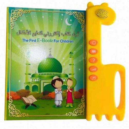الكتاب الإلكتروني لتعليم الاطفال باللغه الانجليزيه والعربيه موديل E81