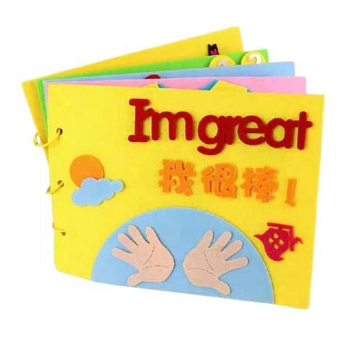 كتاب تفاعلي  يحتوي على أنشطة ترفيهية وتعليمية للاطفال