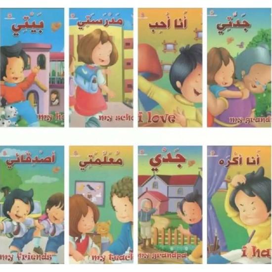 مجموعة قصص قصيرة هادفة بجمل مبسطة باللغتين العربية والإنجليزية