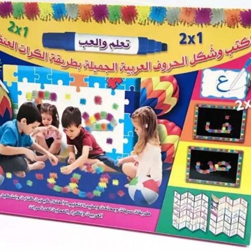 لعبة تشكيل الحروف العربية بالكرات العنكبوتية