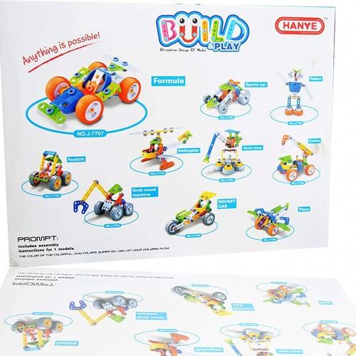 لعبة تركيب السيارة للاطفال مكونة من 60 قطعة مختلفة