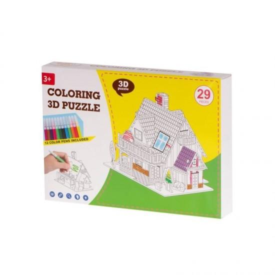 بزل ثلاثية الأبعاد مع ألوان على شكل منزل