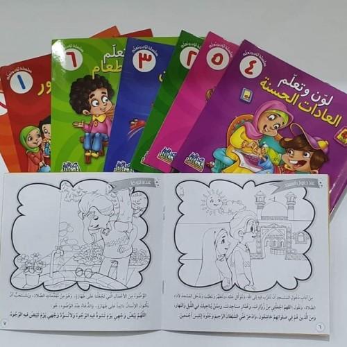مجموعة قصص لون وتعلم للاطفال مكونة من 8 قصص