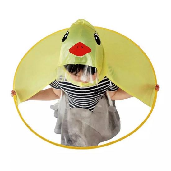 شمسية طاقية للاطفال على شكل بطة