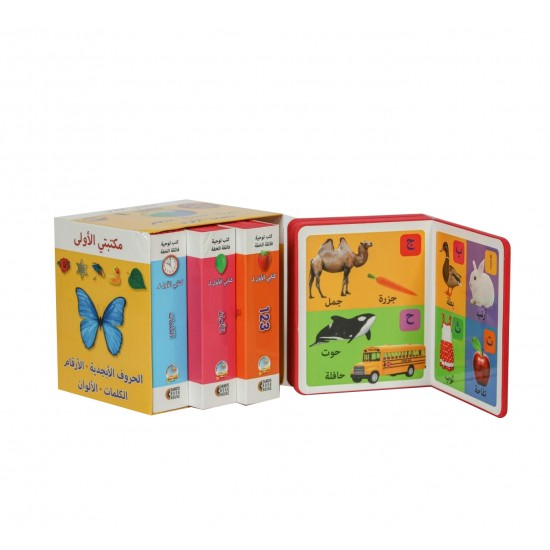 مكتبتي الاولى للاطفال مناسبة لعمر 3 سنوات او اكثر