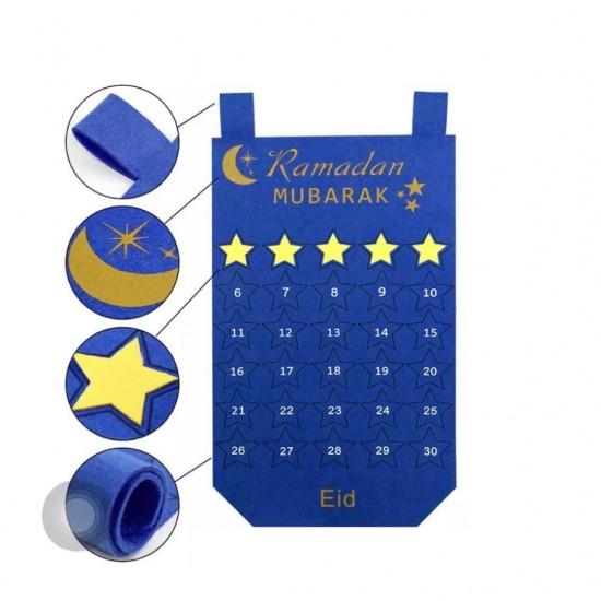 رزنامة شهر رمضان الكريم لمساعدة الاطفال على الصيام
