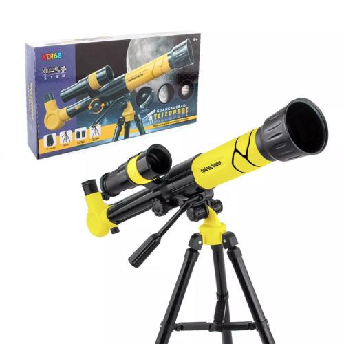 تلسكوب للأطفال لاستكشاف الفضاء