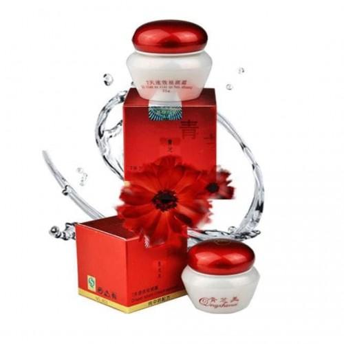 كريم الزهرة اليابانية لازالة الكلف والنمش