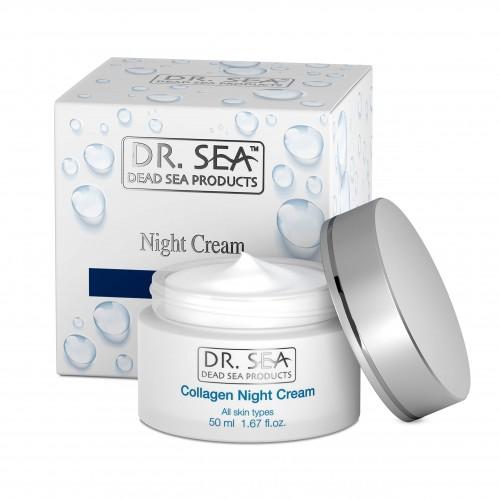 كريم ليلي للبشرة ماركة DR.SEA لشد وتغذية البشرة