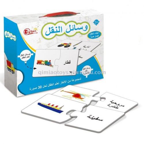 مجموعة ألعاب البازل التعليمية للاطفال