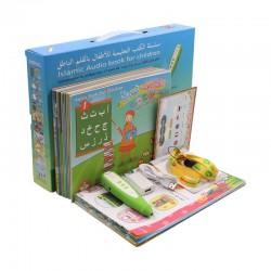 سلسلة الكتب التعليمية  للأطفال بالقلم الناطق