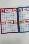 كتاب الحروف العربية