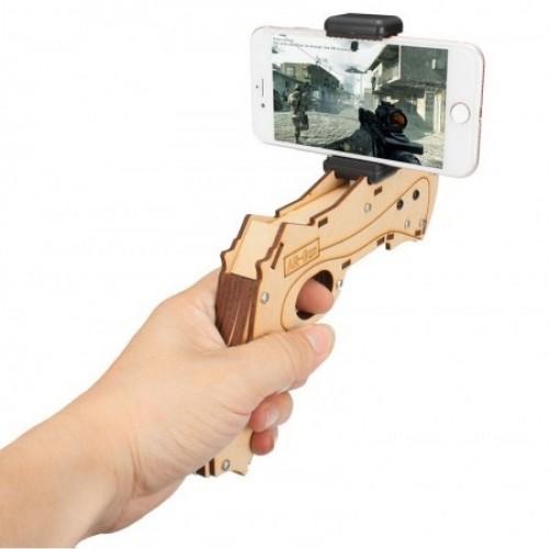 لعبة المسدس المعزز للواقع