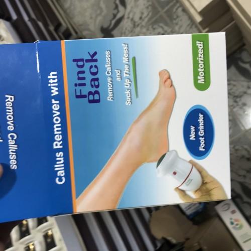 جهاز تقشير القدمين
