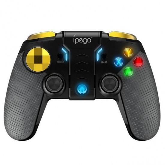 يد التحكم الكامل المخصصة للألعاب