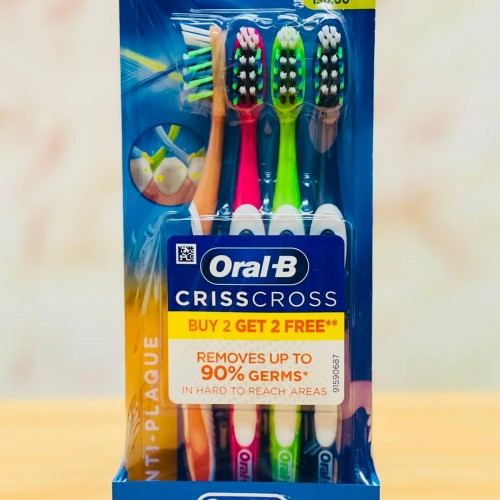 مجموعة فراشي اسنان مكونة من اربع قطع